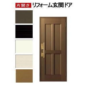 玄関ドア11型 クリエラR 片開きドア(トステム・LIXIL・TOSTEM)|nakasa