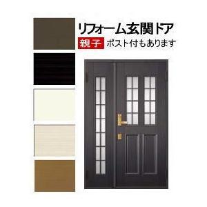 玄関ドア リクシル 12型 親子ドア クリエラR LIXIL トステム|nakasa