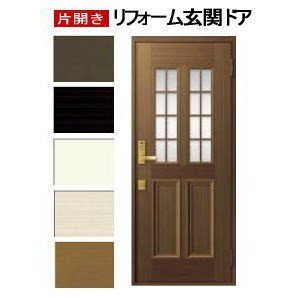 玄関ドア12型 クリエラR 片開きドア(トステム・LIXIL・TOSTEM)|nakasa