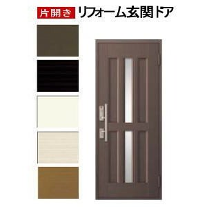 玄関ドア トステム 15型  片開きドア クリエラR LIXIL(リクシル)|nakasa