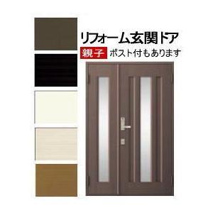 玄関ドア16型 クリエラR 親子ドア(トステム・LIXIL・TOSTEM)|nakasa