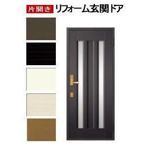 玄関ドア18型 クリエラR 片開きドア(トステム・LIXIL・TOSTEM)|nakasa