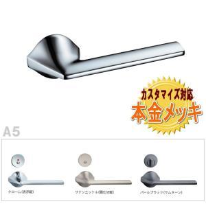 レバーハンドル カワジュン製 A5 KAWAJUN製のドア金具【空錠・表示錠】|nakasa