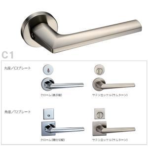 カワジュン製レバーハンドル C1|nakasa