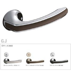 レバーハンドル カワジュン製 GJ C8ベースKAWAJUN製のドア金具 空錠 表示錠レバー ハンド...