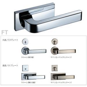 カワジュン製レバーハンドル FT 室内ドア・建具用ドアハンドル nakasa
