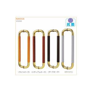鏡面ゴールド ナチュラルO型ハンドル(両面用)長さ450mmφ30 抗菌玄関取っ手把手ドアハンドルヒンジ扉ガラスドア金具・金物引手テンパーロングバー|nakasa