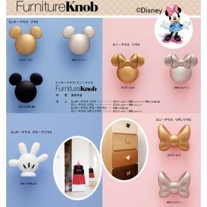 ミッキーマウス/ミニーマウス ツマミ(つまみ)  ディズニー ハードウェア コレクション  ディズニーグッズ|nakasa