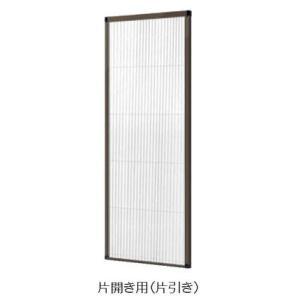 網戸 玄関・勝手口用 トステム しまえるんですα 片開き用(片引き)087206(加工費込み価格) |nakasa