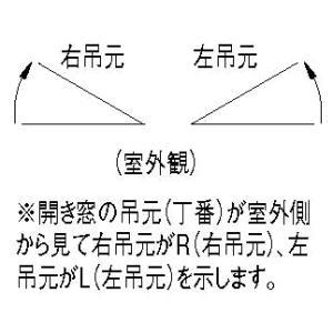 トステム内窓インプラス テラスドア用 単板ガラス仕様(標準) nakasa 02