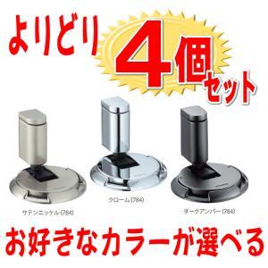 ドアキャッチャー カワジュン製 AC-784(内ビス)4個セット nakasa