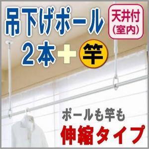 ドライウェーブセット 伸縮タイプ 天井取付け洗濯物干しハンガー|nakasa