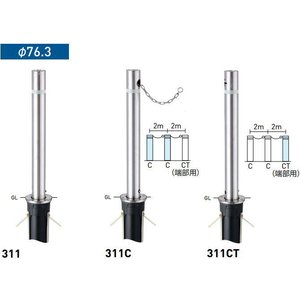 帝金バリカー 311タイプ 上下式バリアフリー ステンレスタイプ 支柱直径76.3mm|nakasa