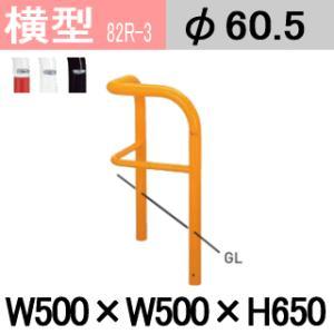 横型バリカー 帝金 スチール コーナータイプ 500×500 H650 支柱直径60.5mm|nakasa