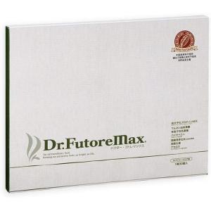 ドクターフトレマックス 太るサプリ 太るプロテイン
