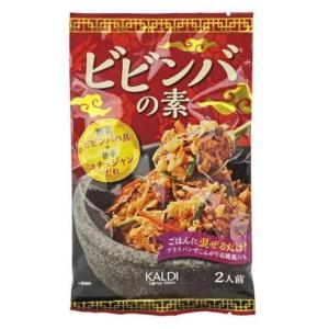 ごはんに混ぜるだけ 本格韓国料理 ビビンバの素 2人前