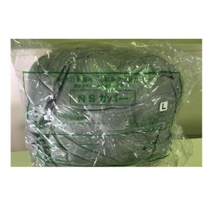 防水性不織布自動車カバー「NSカバー」Lサイズ nakashima-web