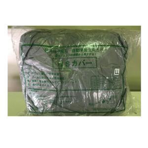 防水性不織布自動車カバー「NSカバー」LLサイズ nakashima-web