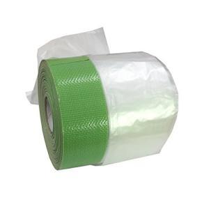 ナカシマCマスカー 緑 布25mm 550mm×12.5m 60巻入り nakashima-web