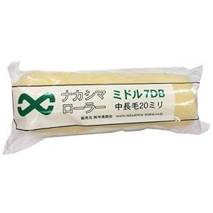 ナカシマローラー ミドル 7DB 7インチ 毛丈20mm 20本入り nakashima-web