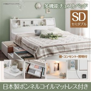 狭い部屋を少しでも有効活用したい方のニーズにぴったり! タンスいらずの大容量収納ベッド  ■セミダブ...