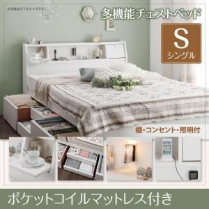 狭い部屋を少しでも有効活用したい方のニーズにぴったり! タンスいらずの大容量収納ベッド  ■シングル...