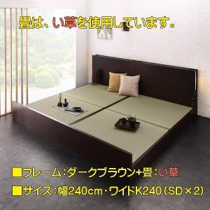 こちらでご紹介している商品は、 高さ調整できる国産畳ベッド ■ワイドK240(セミダブル×2)・幅2...