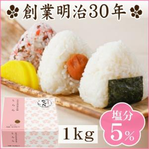 梅干し 紀州 南高梅 完熟 「しらら」 1kg(500g×2...
