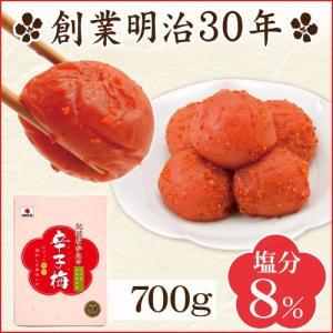 梅干し 紀州なかたの辛子梅 700g 中田食品 梅干 南高梅 唐辛子 うめぼし 紀州 nakatafoods