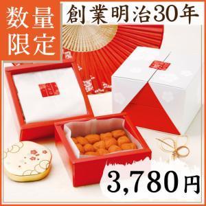 お中元 ギフト 2021 紀州の宴 梅干し 贈答 人気ギフト プレゼント 結婚 引き出物 減塩 nakatafoods