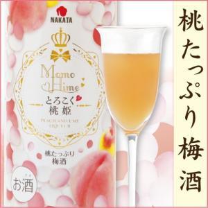 梅酒 桃酒 紀州 とろこく 桃姫 500ml 中田食品 果実酒 コストコ 女子会