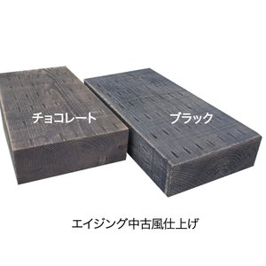 エイジング 中古風 枕木(防腐防蟻処理済)約1400×約200×約100|nakataniweb|03