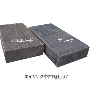 エイジング 中古風 枕木(防腐防蟻処理済)約2000×約200×約140|nakataniweb|03