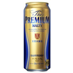 〔ビール〕サントリー ザ・プレミアムモルツ 500ml 1ケース(24本入り)