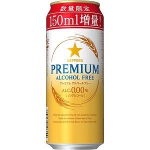 ノンアル飲料について - dansyuhiroba.com