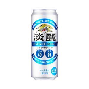 〔ビール類〕〔発泡酒〕キリン 淡麗プラチナダブル 500ml 1ケース(24本入り)