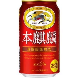 長期低温熟成※2とアルコール分6%による力強いコクと飲みごたえはそのままに、当社伝統のドイツ産ヘルス...