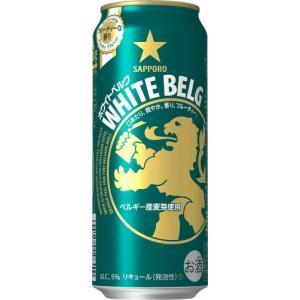 ビール大国ベルギーのホワイトビールのような味と香りを手軽に楽しめます。
