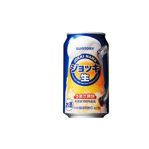 サントリー ジョッキ生 350ml 1ケース(...の関連商品5