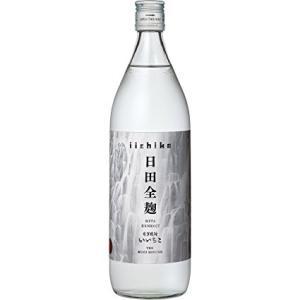 〔焼酎〕麦 いいちこ 日田全麹 25度 900ml|nakaya1