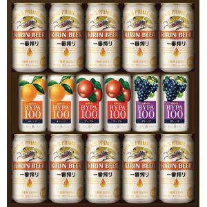 〔母の日〕〔御礼〕〔御祝〕〔ギフト〕〔ビール〕 キリン 一番搾り ファミリーセット K-FM3 (3...