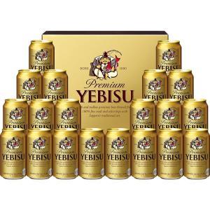 麦芽100%・長期熟成にこだわったヱビスビールのギフトセットです。  こちらの商品は包装・のし付けを...