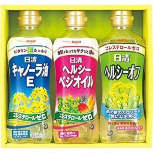ビタミンEをたっぷり含んだ「日清キャノーラ油E」と時間がたっても「サクッと」おいしい「日清ヘルシーベ...