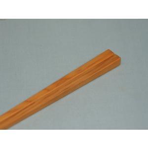 北海道七樹 箸 一位|nakayakeitei