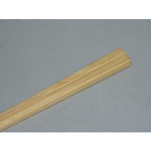 北海道七樹 箸 栓|nakayakeitei