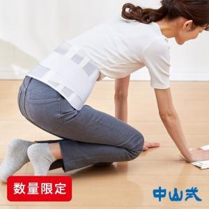 腰痛 腰 コルセット 腰痛ベルト 特価 S M L 中山式スリムコルセット