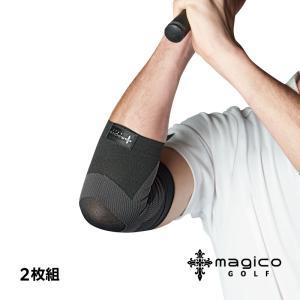 マジコゴルフ・スリーブサポーター・ひじ用は、筋力補強とテーピング効果を両立したサポーターです。  伸...