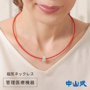 ネックレスの全周55cmすべてが強力な磁石になっているので、細かな位置調整なども必要なく、血行改善と...