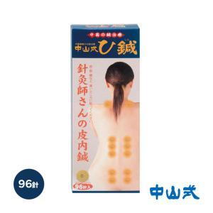 鍼治療用具・ひ鍼」は、ご家庭で手軽にお使いいただける皮内針(鍼治療用具)です。  皮内針とは人間の表...