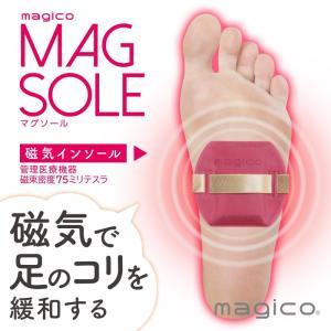 多数の磁力線が血行を促進し、コリを緩和します。足裏にピッタリフィットして、そのまま靴も履けるのでとて...